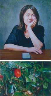 酒井さんの油絵作品「Misato」(上)と「雨上がりのからすうり」
