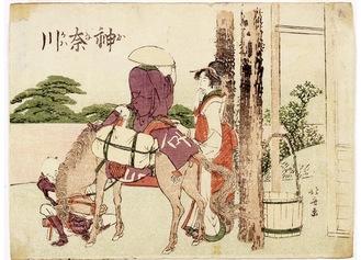 「東海道五十三次 神奈川」葛飾北斎 文化(1804〜18)初期〜中期