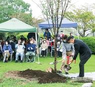 30周年で記念植樹