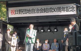 記念イベントで挨拶する田中会長(中央)