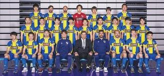 社会人サッカー関東一部リーグに今年初挑戦するエスペランサSCのトップチーム(チーム提供)