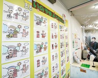 栄区内の郵便局で展示されている園児のぬり絵(写真は横浜上郷郵便局)