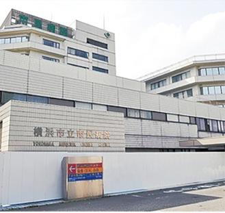 旧横浜市民病院