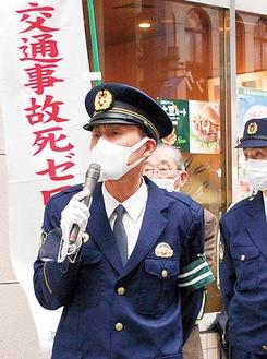 港南警察署の菅野署長