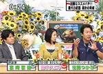 TV出演多数(写真はTBS「ピンポン!」)