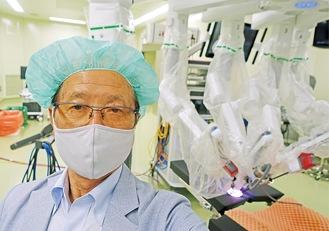 ▲横浜市立大学附属 市民総合医療センター(南区)に導入されたダビンチXi
