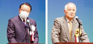 栗原区長(左)と藤田会長
