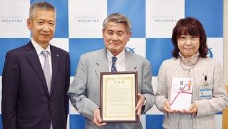 お礼状を持つ渡邉会長(中央)と永井区長(右)