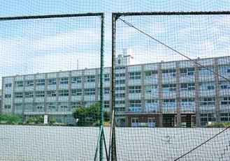 2020年3月に閉校した野庭中学校跡地
