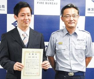 感謝状を受けた島田さん(左)と港南消防署の櫻井署長(港南署提供)