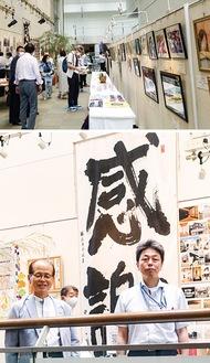 出店作品(写真上)と佐藤理事長(右)、顧問の田野井さん