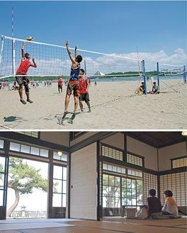 海の公園のバレーコート=写真上=と旧伊藤博文金沢別邸の客間=同下