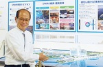 横浜市役所2階でのIR企画展示