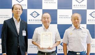(左から)冨士田区長、指田会長、栄消防署の渡辺又介署長