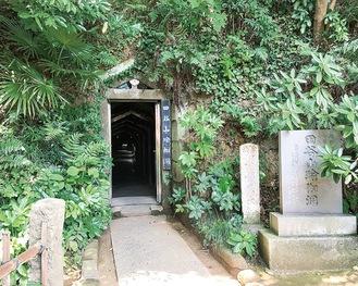 定泉寺にある「田谷の洞窟」の入口
