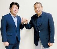 横浜の制度改革挑戦を支援