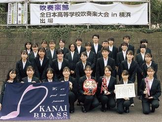 3年ぶりに東関東大会出場を決めた「金井ブラス」のメンバー