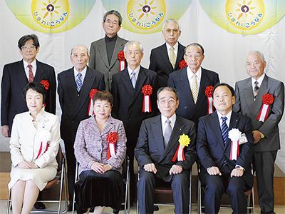 12会長を表彰