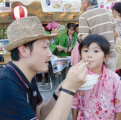 東日本大震災復興応援夏のつどい