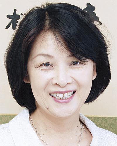 坂田 映子さん