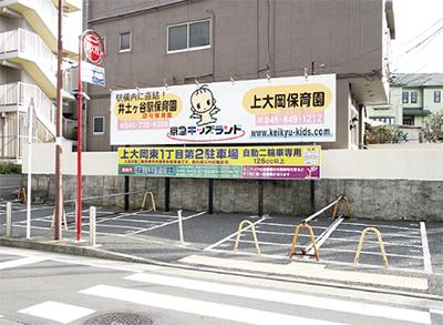 上大岡駅近に駐輪場