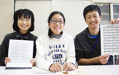 学校で勉強 点字と手話