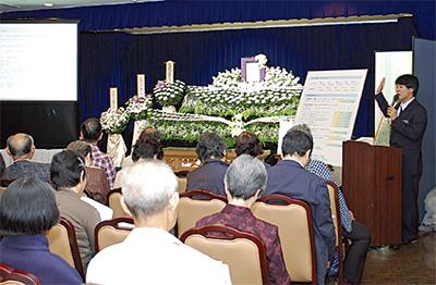 葬儀説明会が大盛況
