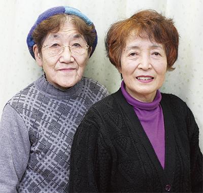 地域の助け合い20年