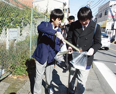 永谷高生徒がゴミ拾い