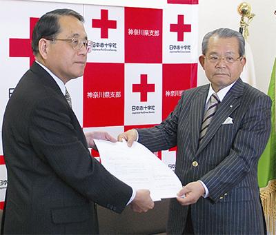 赤十字社と調印式