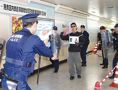 上大岡駅で合同訓練
