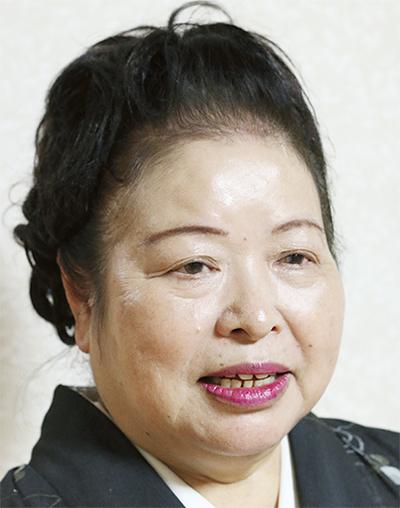 栄 タチ子さん