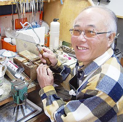 金銀(シルバー)プラチナダイヤモンド高価買取!