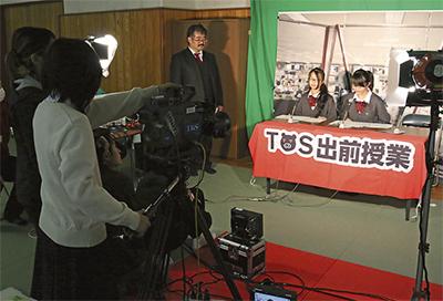 TBSスタジオが学校に