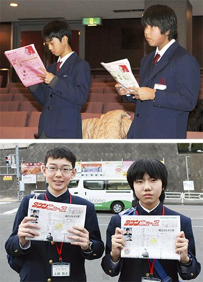 本紙で中学生が職業体験