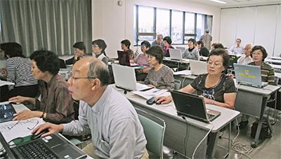 高齢者向けパソコン教室