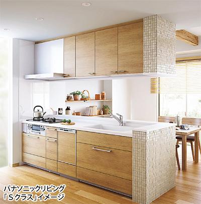 新しいキッチンで片付けも快適に