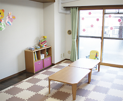 家庭的保育室が開所