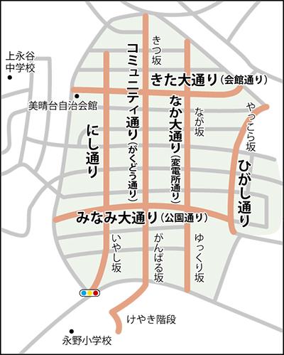 「道に愛称」市に提案