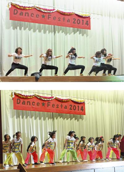 ダンスフェスタ初開催