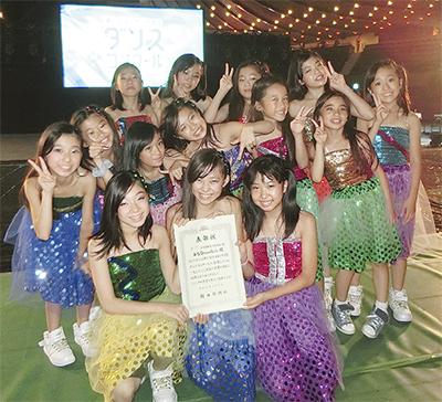ダンスチームが全国金賞
