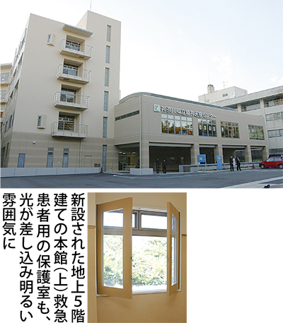 2病院統合し、12月開所
