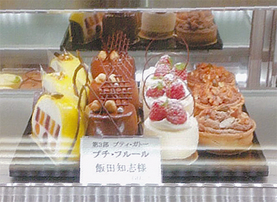 洋菓子作品展で受賞