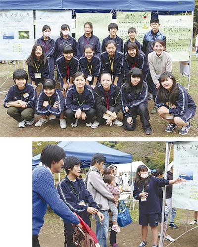 金沢動物園で学習発表