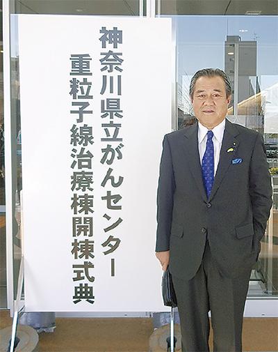 最先端のがん治療 神奈川で