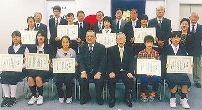 入選者12人を表彰