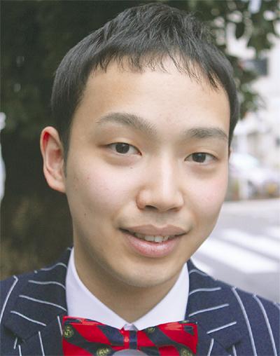 三丘(みつおか) 翔太さん