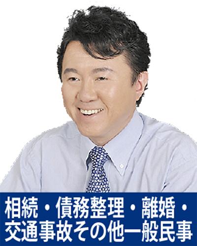元気の出る法律相談(68)