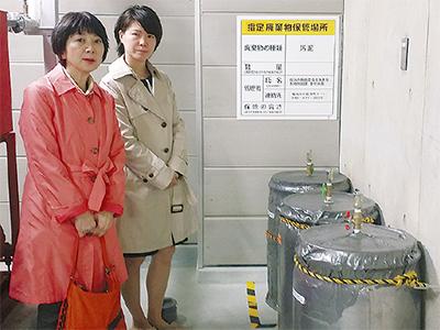 放射能汚染泥を早急に学校外へ