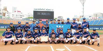 古希野球の県大会で優勝